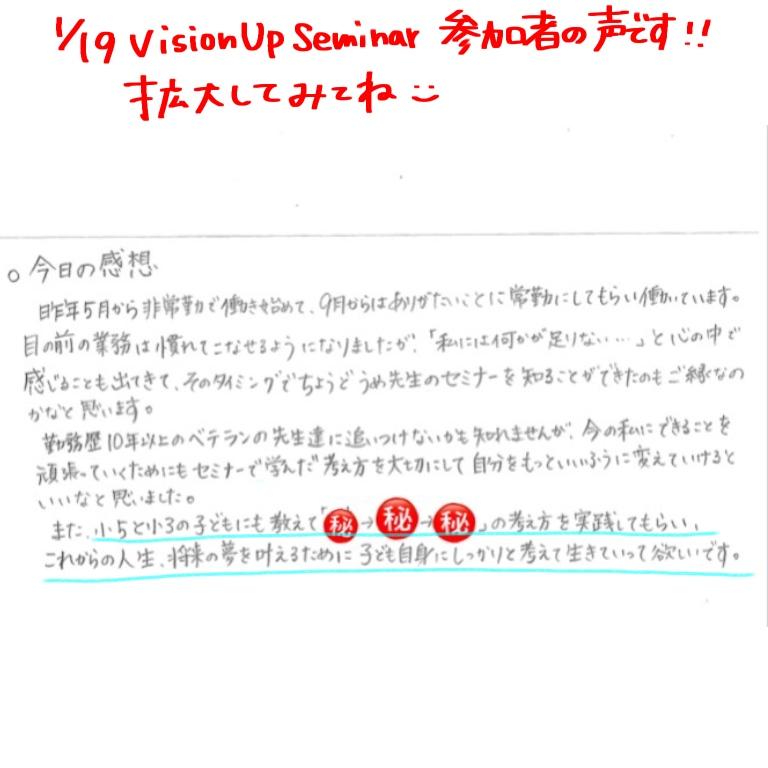 f:id:umesensei:20200121194843j:plain