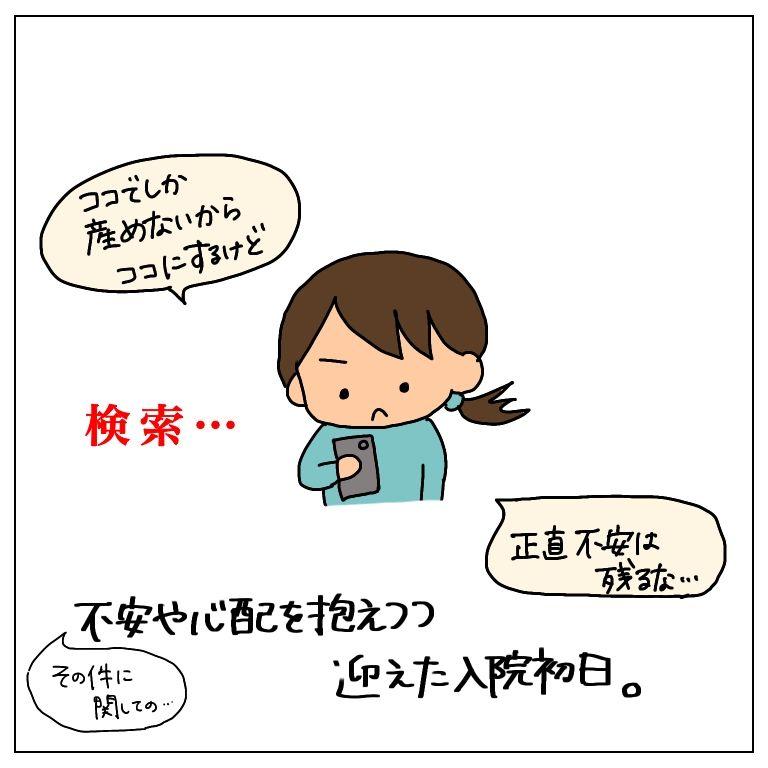 f:id:umesensei:20200219211529j:plain