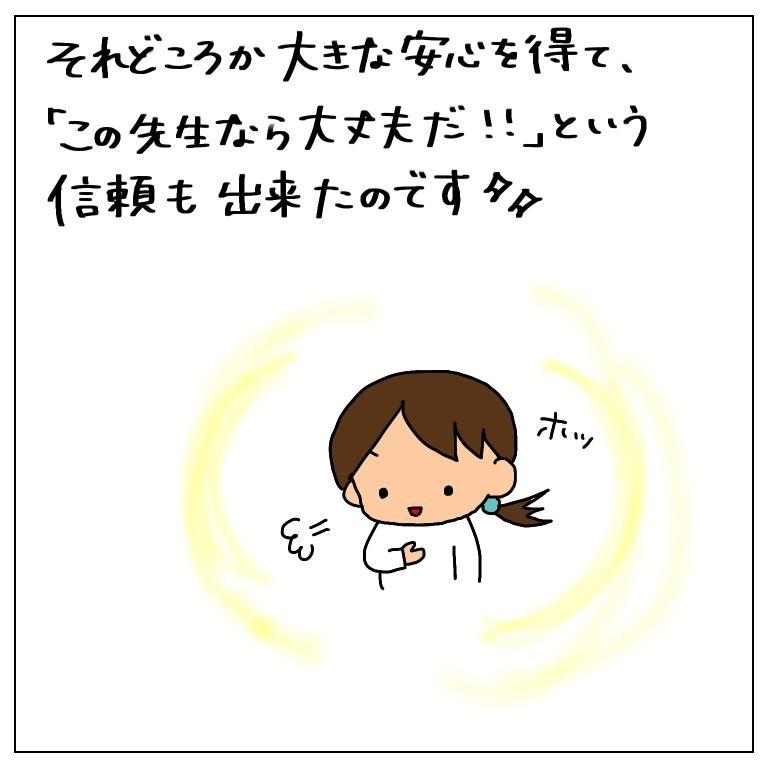 f:id:umesensei:20200406142550j:plain