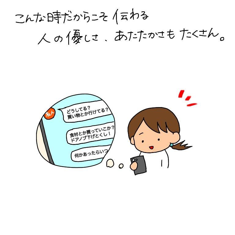 f:id:umesensei:20200513094816j:plain