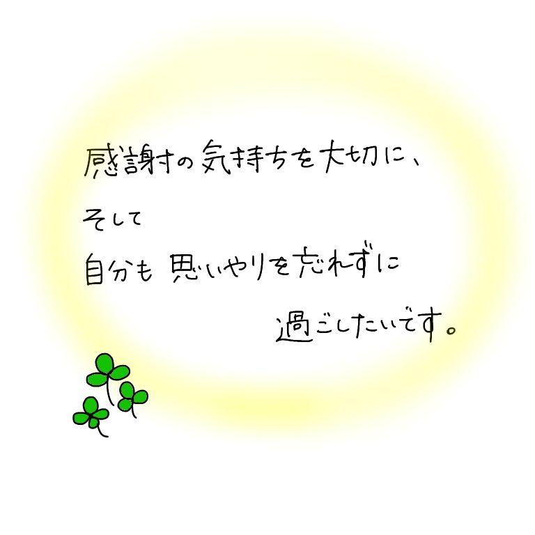 f:id:umesensei:20200513094859j:plain