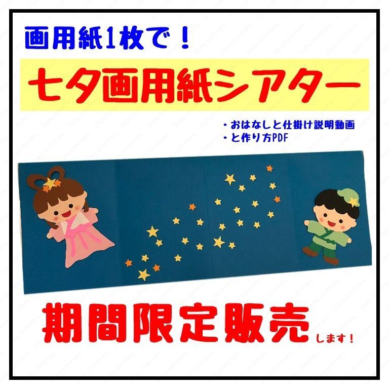 f:id:umesensei:20200627083943j:plain