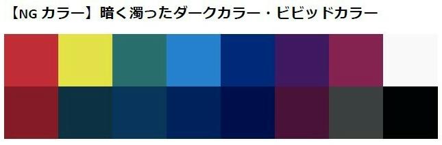 f:id:umet:20190104022851p:plain