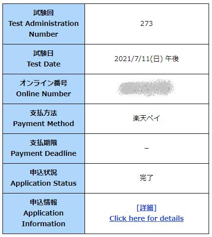 f:id:umet:20210529110014p:plain