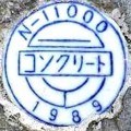20110214003805