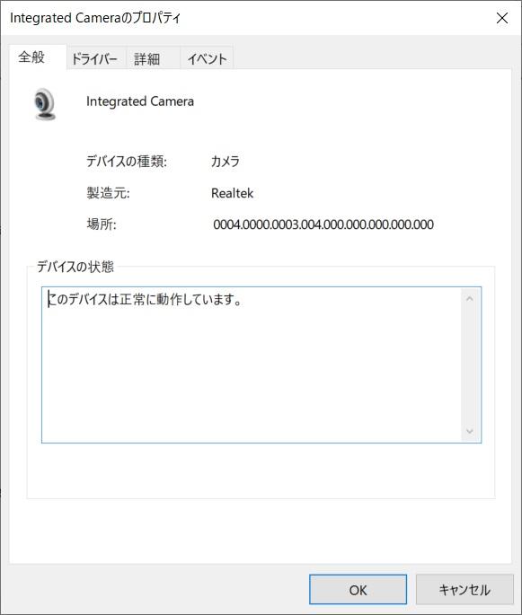 f:id:umetsubuan:20200607163541j:plain