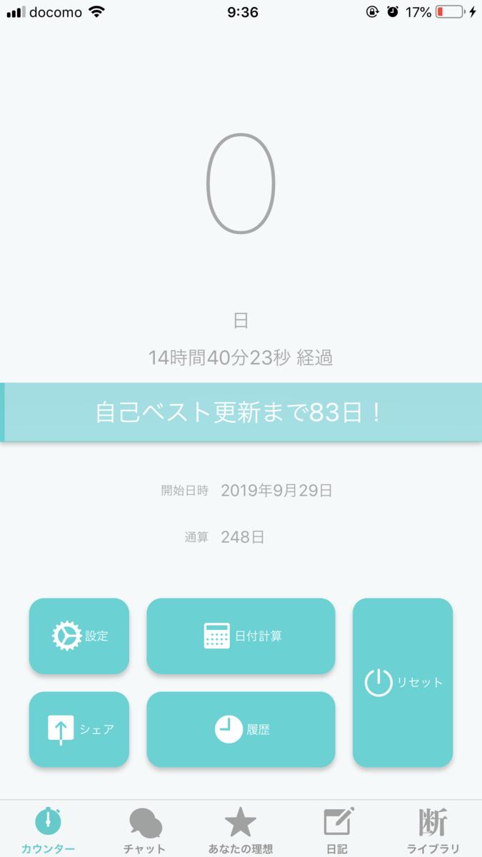 f:id:umi-0315:20190930093729p:plain