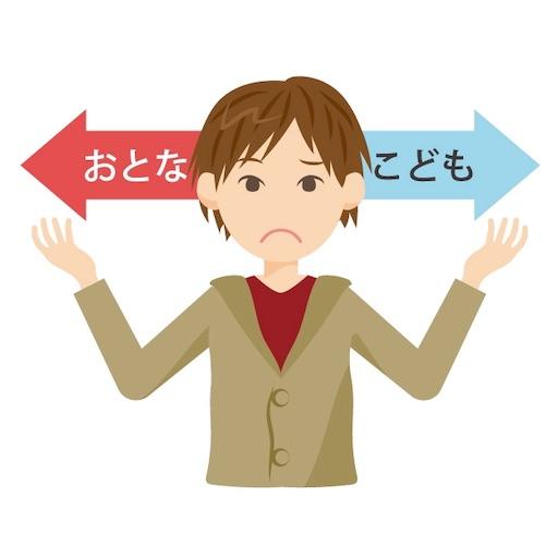 f:id:umi-shibuki:20190126163739j:image