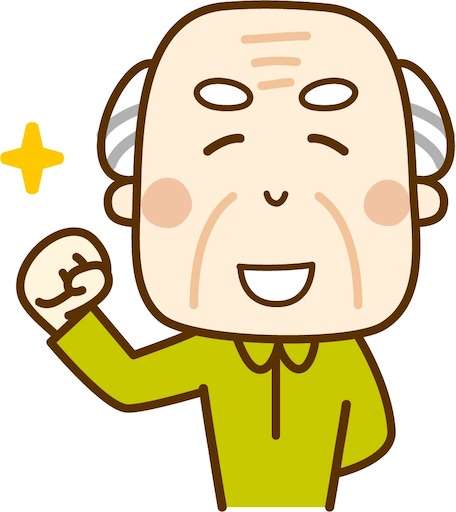 f:id:umi-shibuki:20190131012709j:image