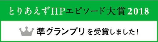f:id:umi-shibuki:20190223215347j:image