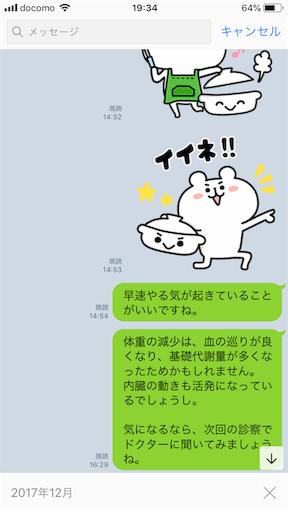 f:id:umi-shibuki:20190520152316p:image