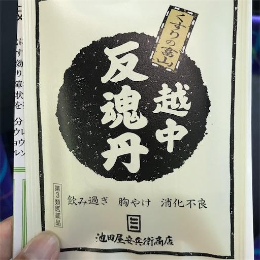 f:id:umi-shibuki:20190714141700j:image