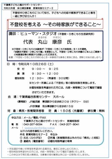 f:id:umi-shibuki:20190905000934j:image