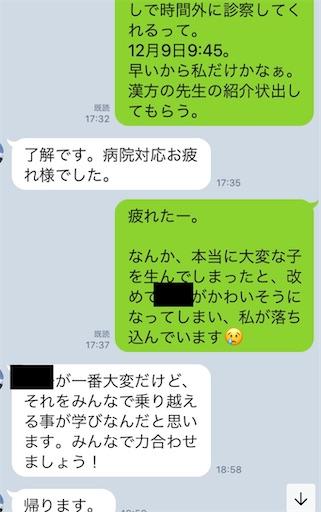 f:id:umi-shibuki:20191204172741j:image