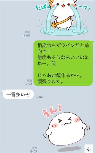 f:id:umi-shibuki:20191204172804j:image