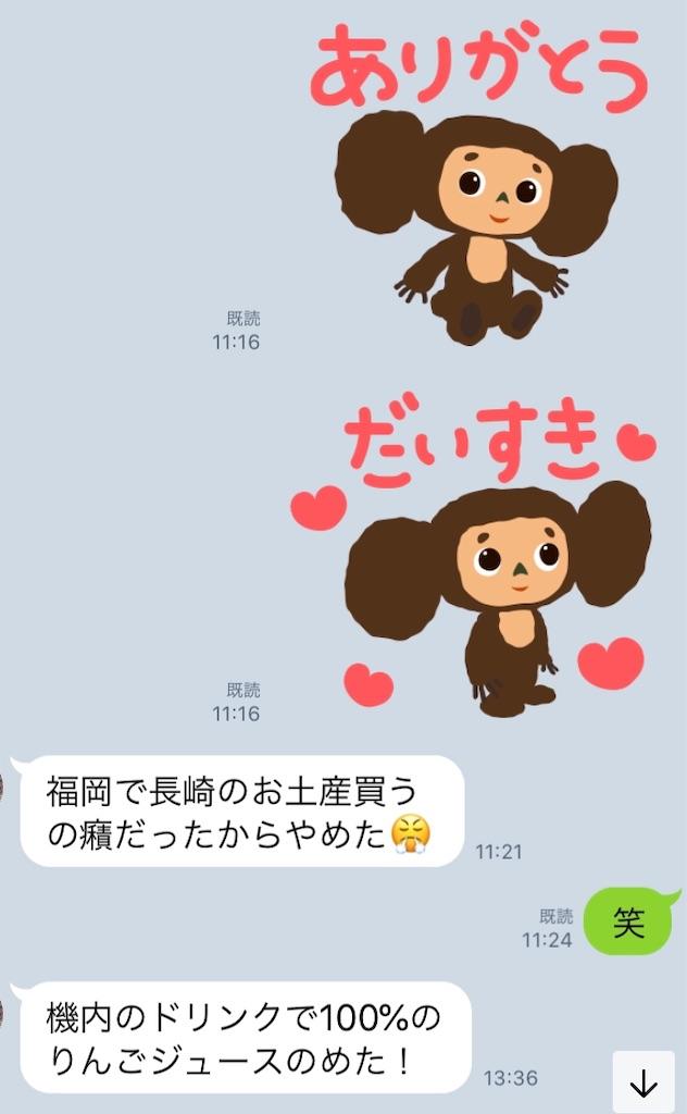 f:id:umi-shibuki:20200215191026j:image
