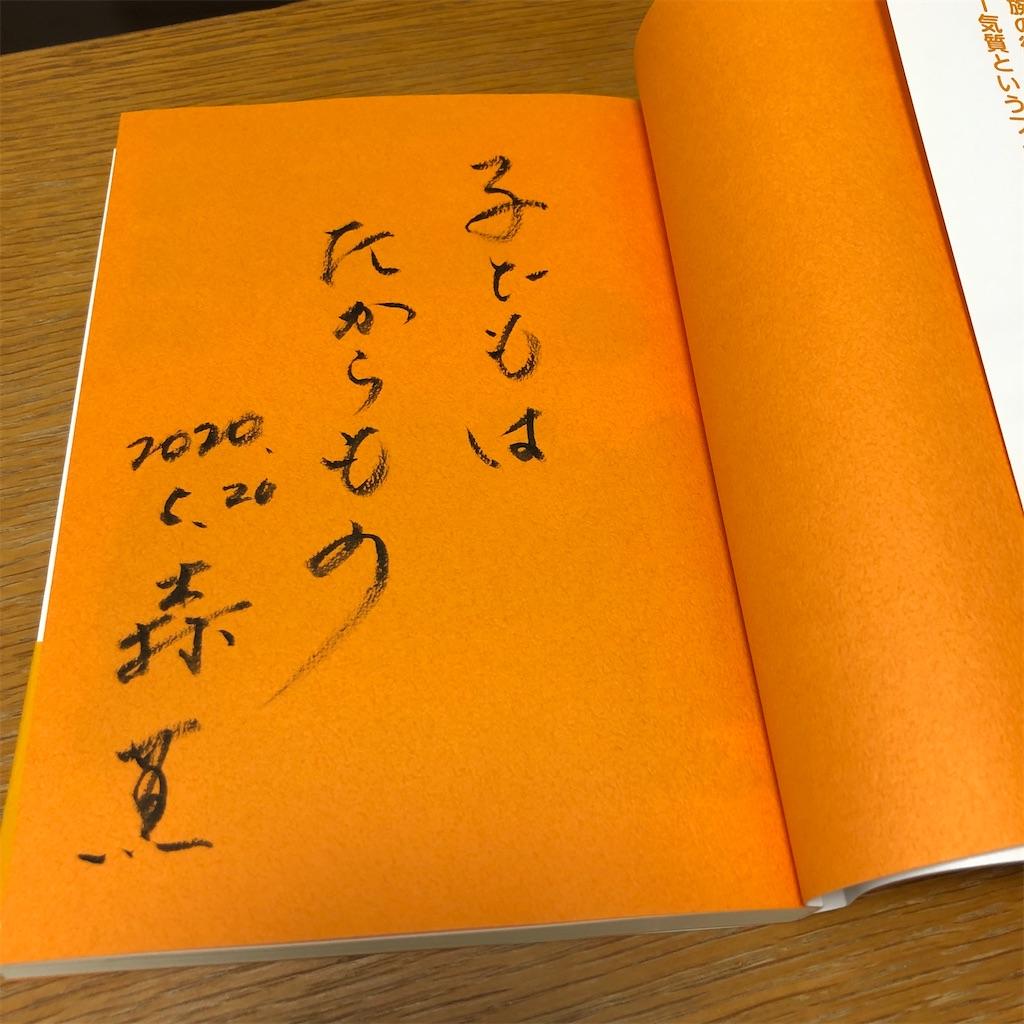 f:id:umi-shibuki:20200531182011j:image
