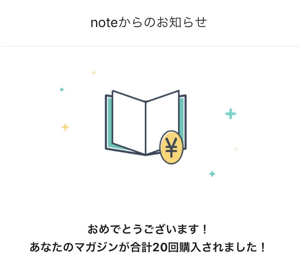 f:id:umi-shibuki:20201016092622j:image