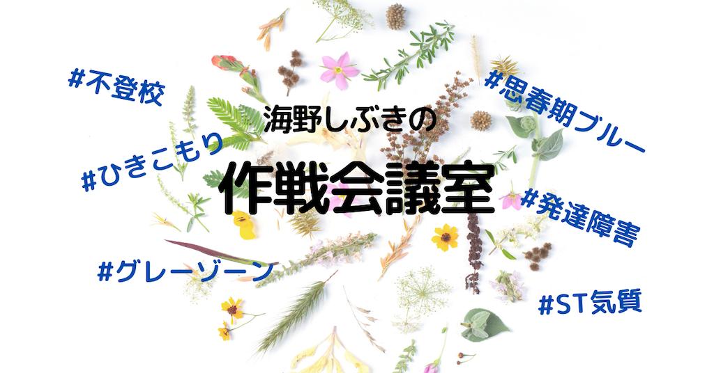 f:id:umi-shibuki:20201130182427p:image