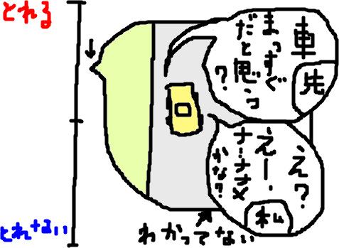 f:id:umi51:20160925013517j:plain