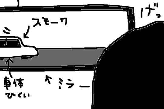 f:id:umi51:20170304185034p:plain