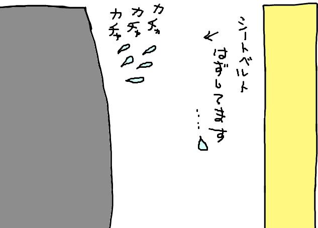 f:id:umi51:20170311124442j:plain