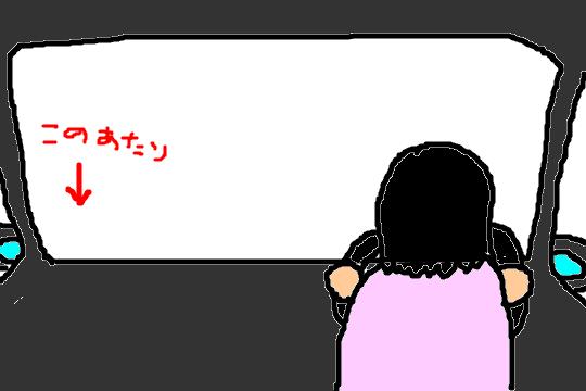 f:id:umi51:20171028010243p:plain