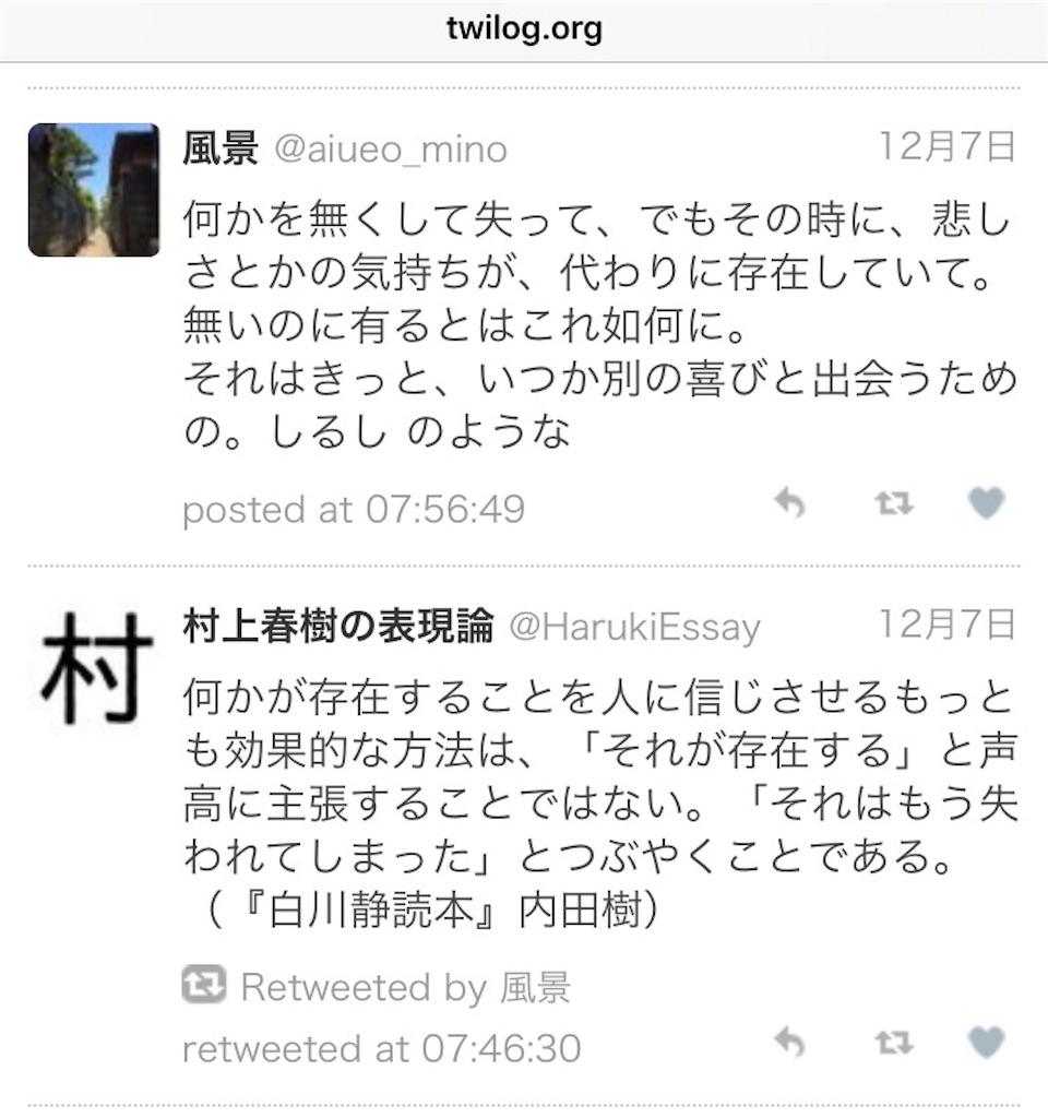 f:id:umi_neko_ao:20170714042702j:image