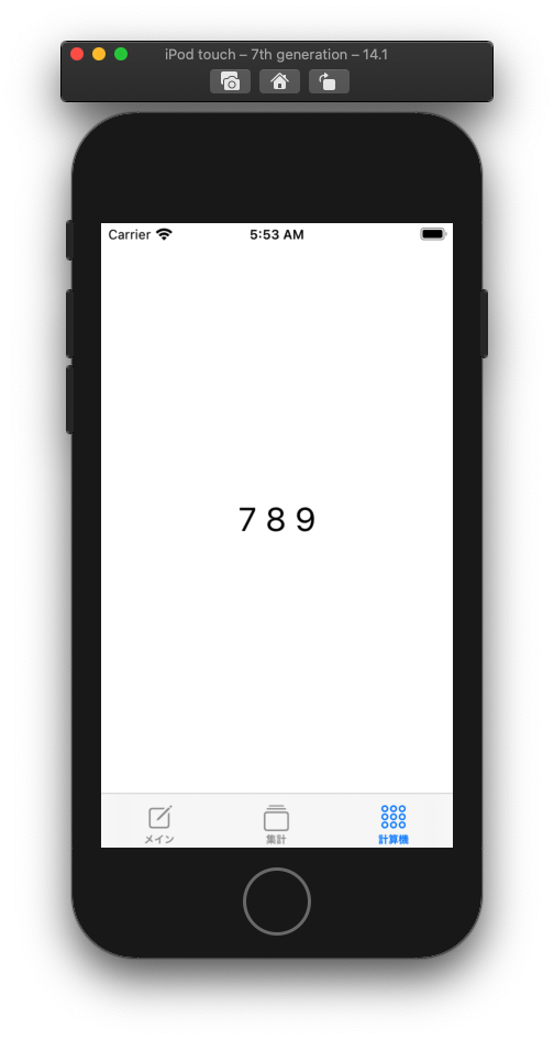 f:id:umibo386:20201115055403p:plain