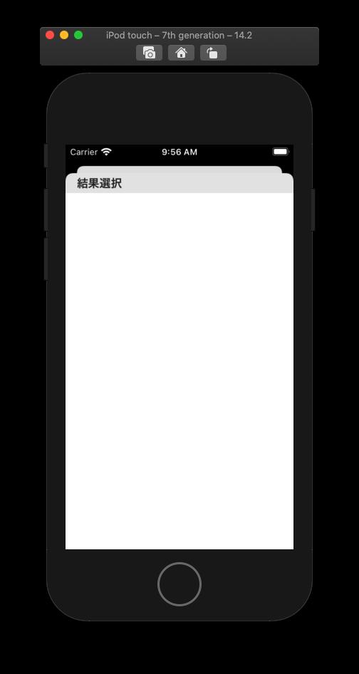 f:id:umibo386:20201128095657p:plain