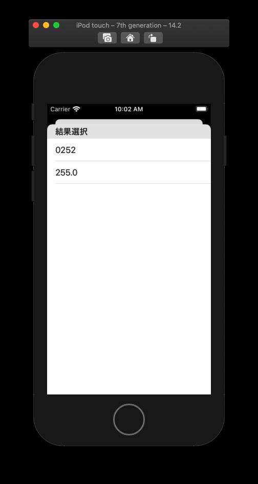 f:id:umibo386:20201128100230p:plain