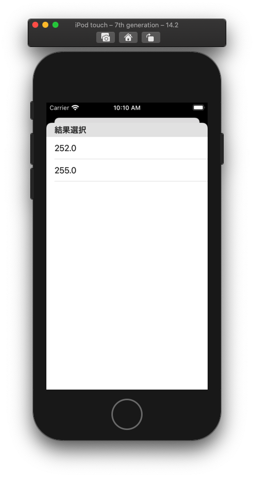 f:id:umibo386:20201128101058p:plain
