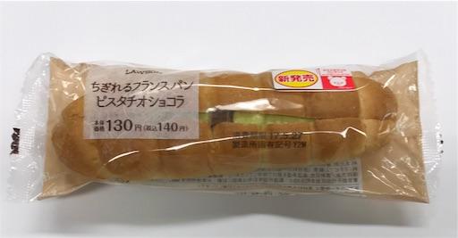 f:id:umichika:20170526125207j:image