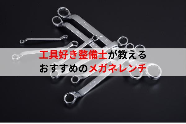 f:id:umigameblog1:20190526010442p:plain