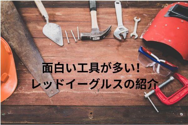 f:id:umigameblog1:20190528025923j:plain