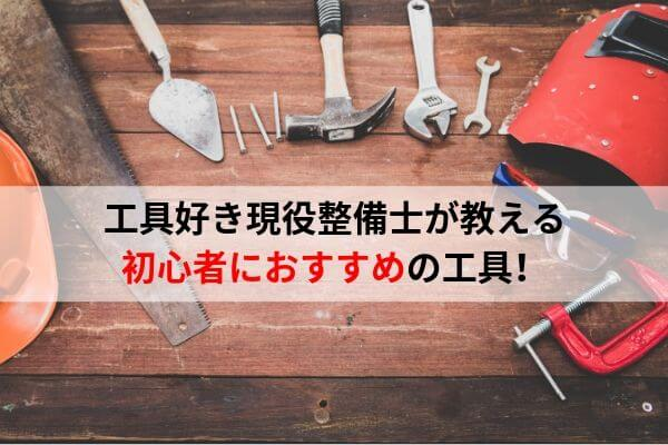 f:id:umigameblog1:20190528030015j:plain