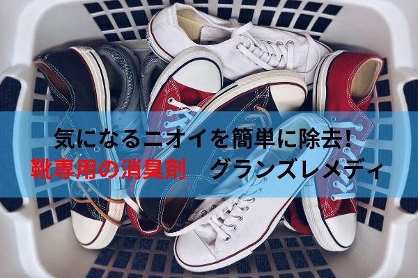 f:id:umigameblog1:20190528121730j:plain