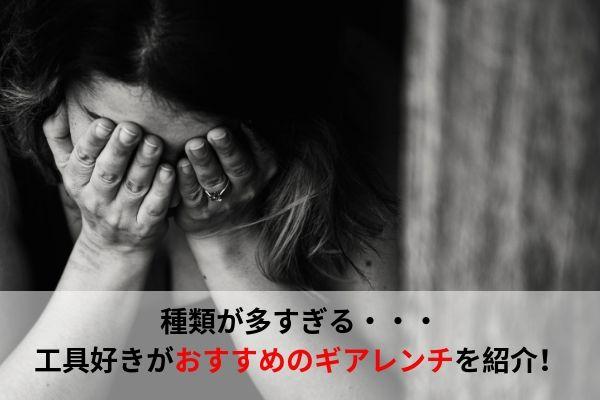 f:id:umigameblog1:20190529013456j:plain