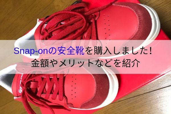 f:id:umigameblog1:20190530014426j:plain