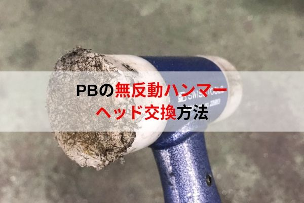 f:id:umigameblog1:20190602014052j:plain