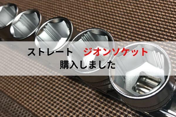 f:id:umigameblog1:20190604110723j:plain