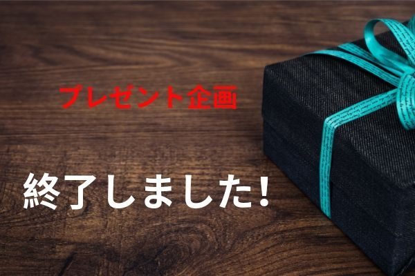 f:id:umigameblog1:20190608012845j:plain