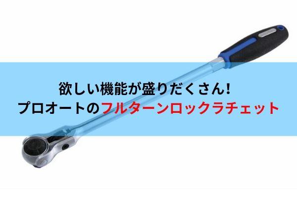 f:id:umigameblog1:20190609004216j:plain