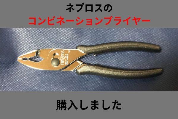 f:id:umigameblog1:20190609004928j:plain