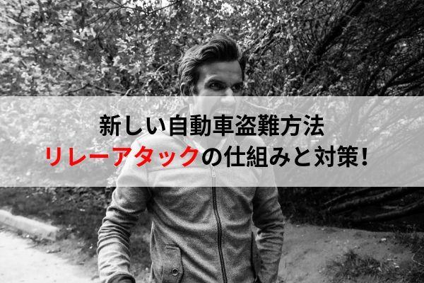 f:id:umigameblog1:20190611025142j:plain