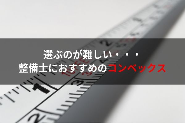 f:id:umigameblog1:20190616001241j:plain
