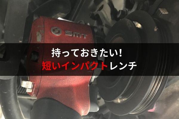 f:id:umigameblog1:20190623001518j:plain