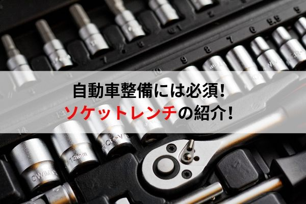 f:id:umigameblog1:20190703010322j:plain