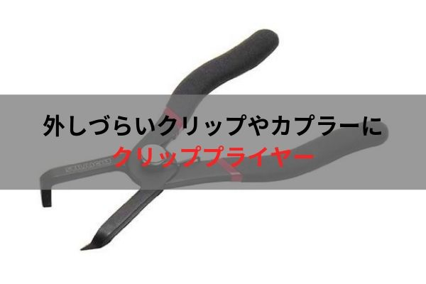 f:id:umigameblog1:20190704012340j:plain
