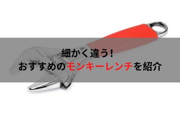 f:id:umigameblog1:20190708013428j:plain